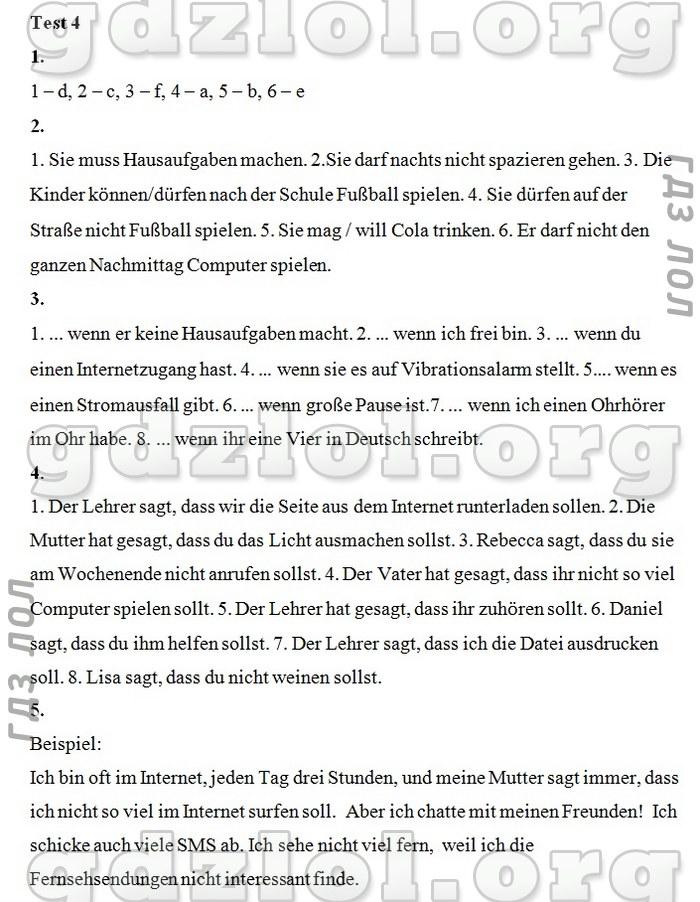 Контрольная по немецкому языку тест 7 класс