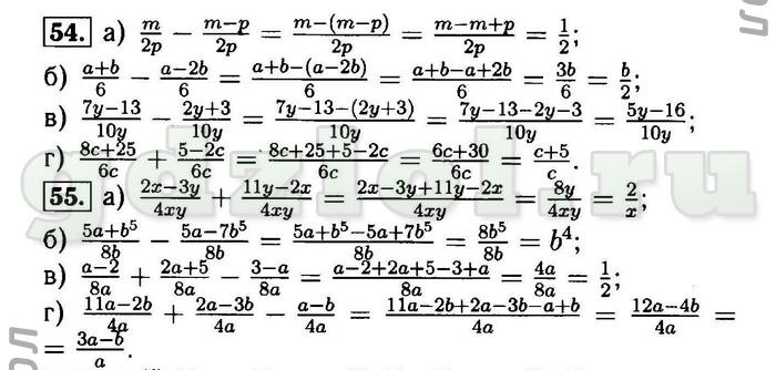 решебник по алгебре на 8 класс макарычев списывай.ру