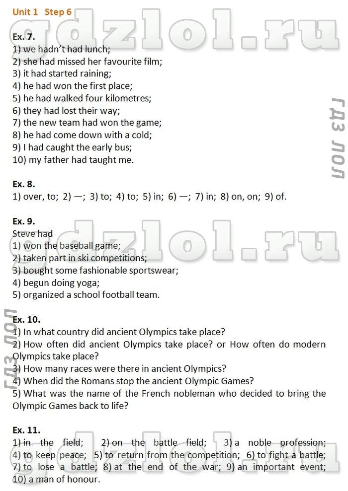 гдз пособие для учащихся 7-9, 11 классов издание первое
