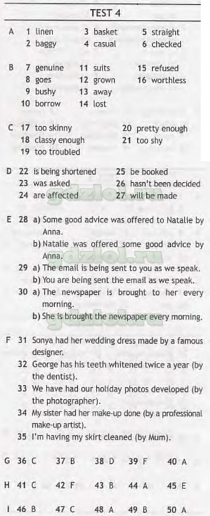 Гдз По Английскому Языку 8 Класс Проверочные Работы