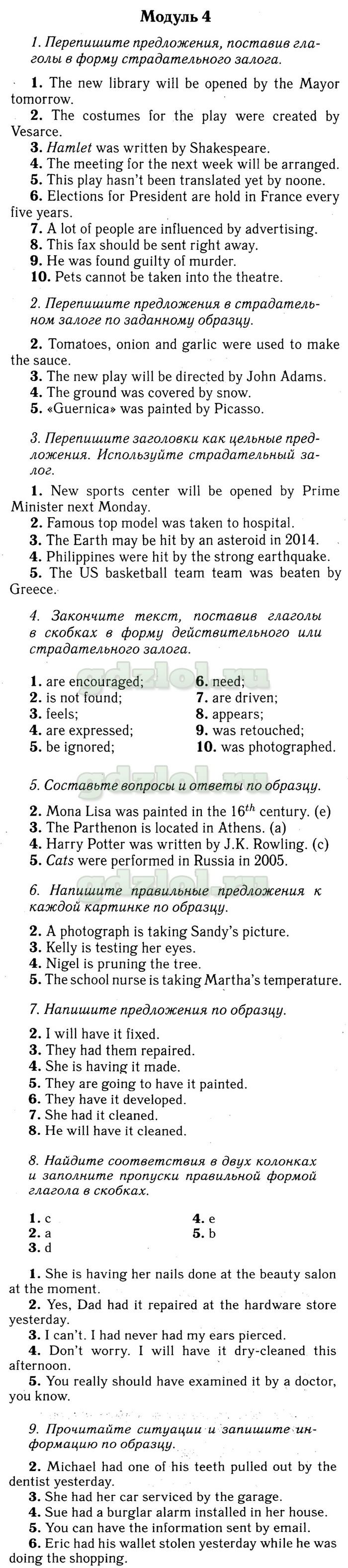 Ответы по английскому 11 класса grammar check