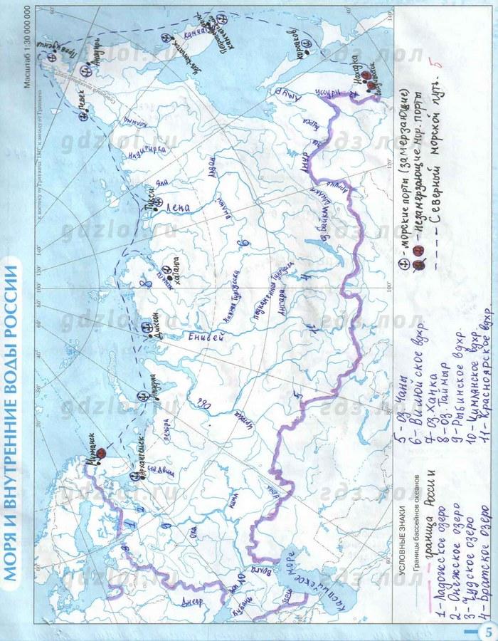 решебник по контурной карте по географии 8 класс
