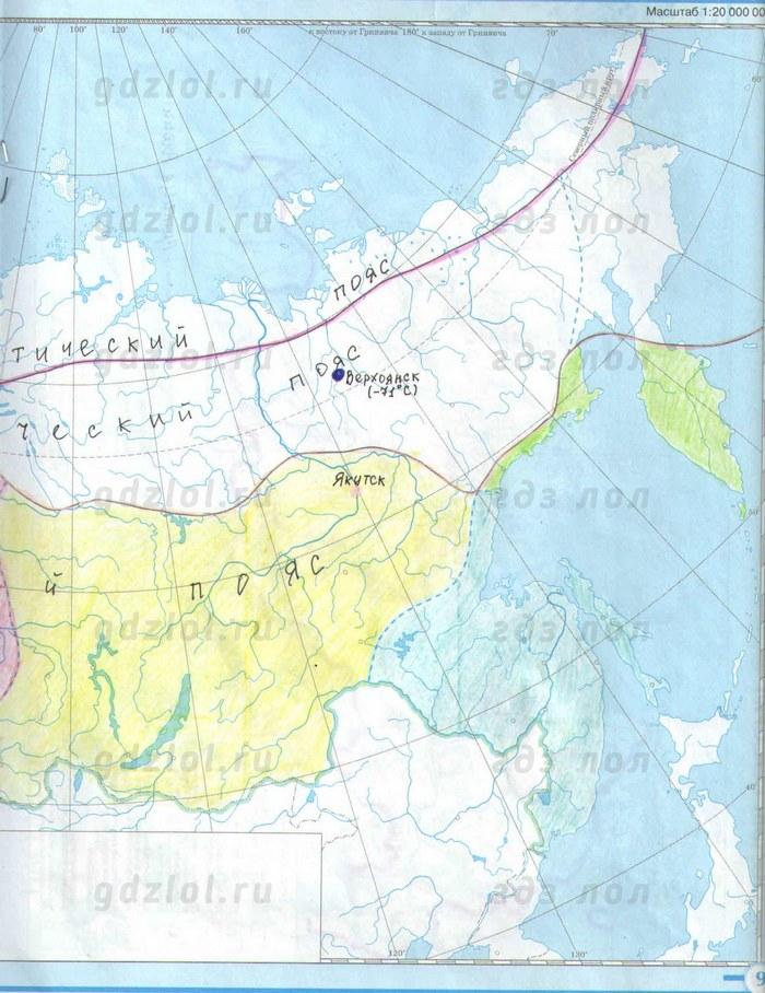 Гдз По Географии, Контурные Карты 8 Класс, Учись Быть Первым