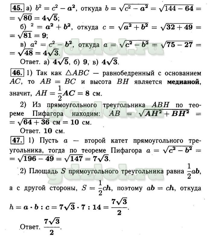 Учебники для 1 класса украина читать онлайн