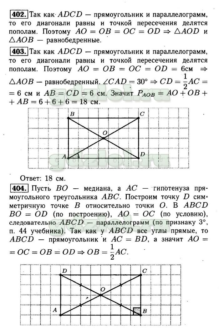 Гдз по геометрии 10 11 класс просвещение