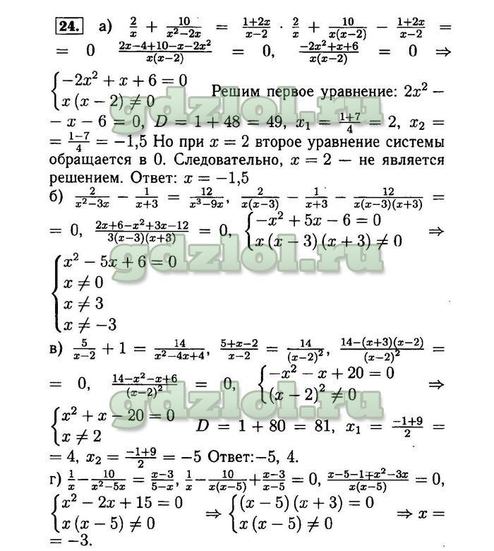 Гдз по алгебре 9 класс макарычев год 2018 онлайн