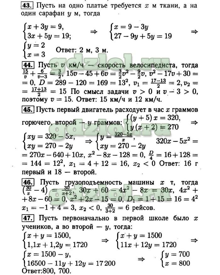 гдз по кубановедению 4 класс науменко ответы