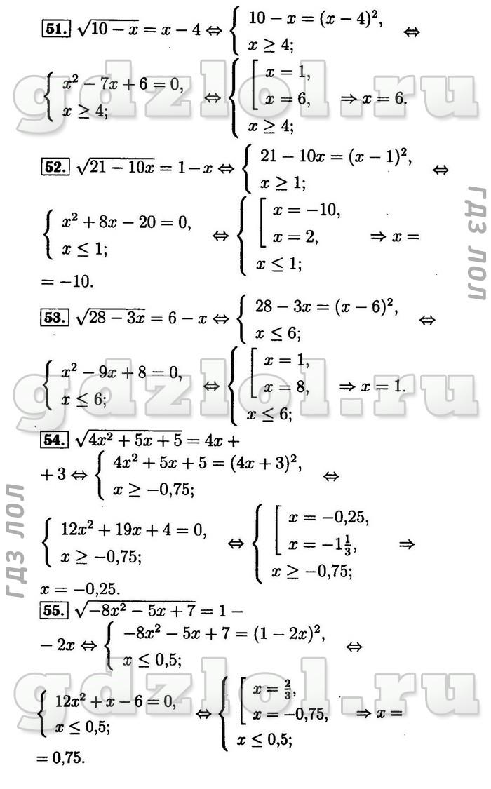 тку алгебра 9 класс мордкович