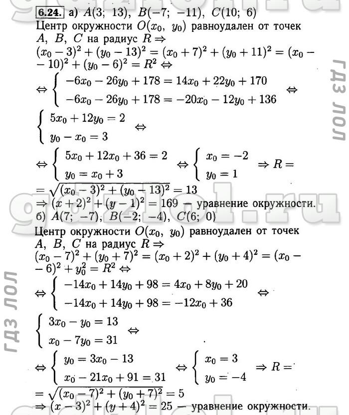 ТКУ АЛГЕБРА 9 КЛАСС МОРДКОВИЧ СКАЧАТЬ БЕСПЛАТНО