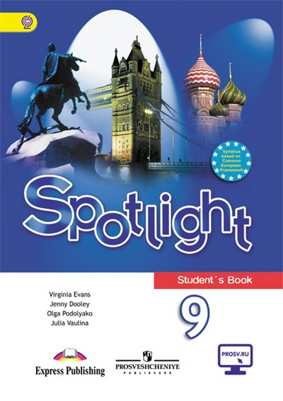 Решебник к Spotlight 6 Класс Progress Check 8