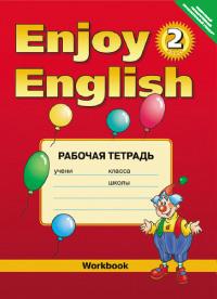 английский язык 2 класс быкова страница