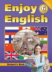 гдз enjoy english 6 класс учебник