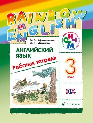 английский язык страница 22 упражнение 3