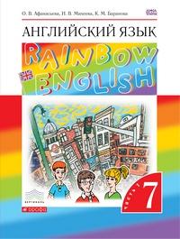 английский язык 7 класс спортлайф гдз учебник