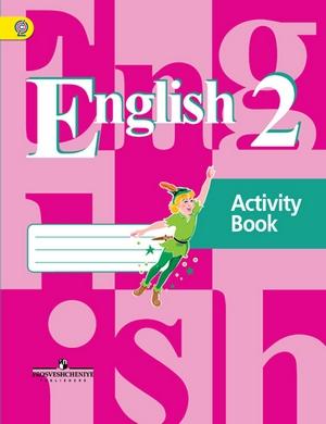 английский язык рабочая тетрадь диктор
