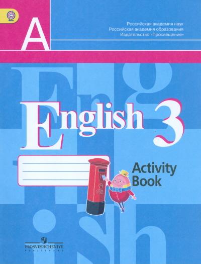английский язык 8 класс афанасьева быстрый перевод