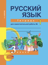 Гдз лол по русскому языку 6 класс