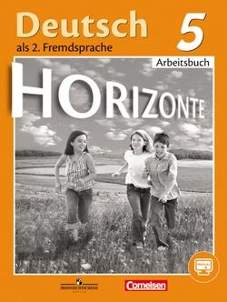 Гдз по немецкому 6 класс тетрадь