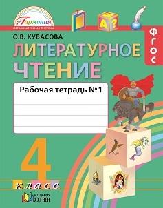 Дети читают классику 2015
