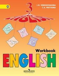 Workbook for spotlight ответы картинка