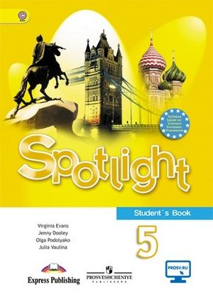 английский язык workbook 5 класс звездный